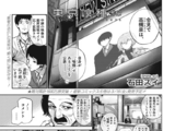Re: Chapter 64