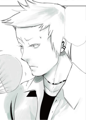 Younger Fura.png