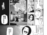 Re: Chapter 66