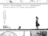 Re: Chapter 158