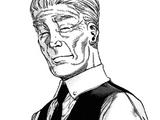 Йошимура
