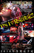 Tokyo Ghoul Re CALL to EXIST Poster