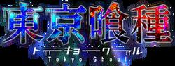 Logo di TG.png