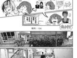 Re: Chapter 104