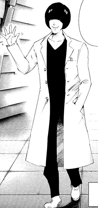 Kouitsu Chigyou
