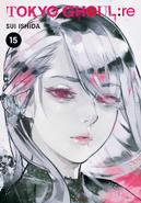 Re Vol 15 English