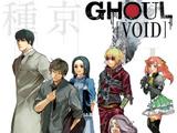 Tokyo Ghoul: Void