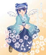 Mia Ikumi Original - Mint