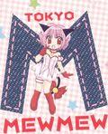 Mew.Ichigo.full.29071