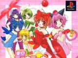 Tokyo Mew Mew – Tojo Shin Mew Mew! – Minna Issho ni Gohoshi Suru Nyan