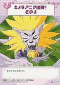 Card057
