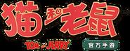Logo 9a68c66