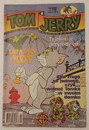 Tom i Jerry 11-1998 - Polish Comic - Cover