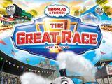 Большая гонка