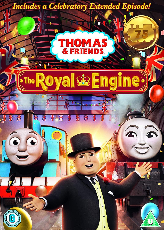 Королевский поезд (DVD)