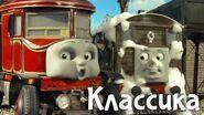 Мультик про паровозики Томас и его друзья