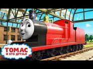 Томас и Перси учатся утреннему распорядку - сезон S2 - Всякое случается - Детские мультики