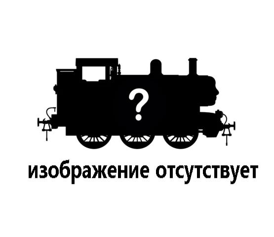 Экономичный паровоз
