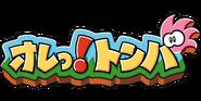 Tomba - Japanese logo