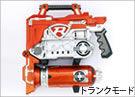 Rescue Crusher Trunk Mode Whale.jpg