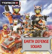 Earth Defense Squad.jpg