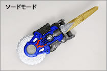 Max Divider Sword Mode.jpg