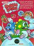 BubbleBobble NES NA