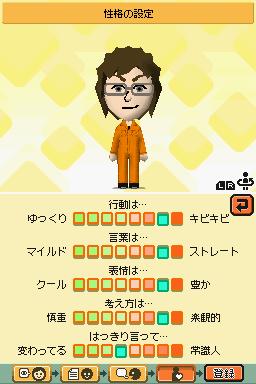 Tomodachi life personality