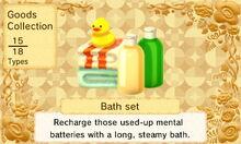 BathSet.JPG