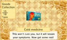 ColdMedicine.JPG
