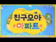 Korean tomodachi life trailer!