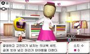 Korean Clothes Shop keeper.jpg