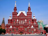 Real-moscow-historical-museum