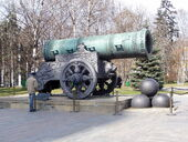 Real-moscow-tsar-cannon