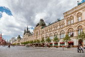 Real-moscow-gum