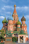Real-moscow-st-basils