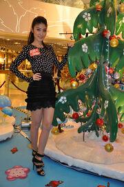 Kelly Chan Wai Lam.jpg