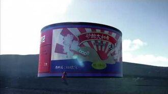 Sand Whale and Me E3 - Toonami Promo