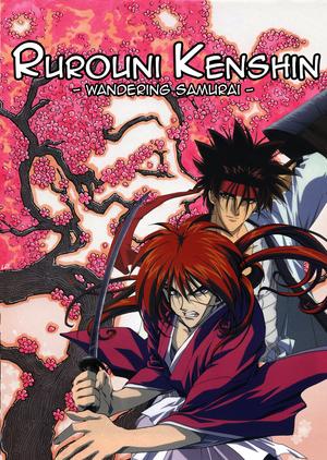 Rurouni Kenshin DVD.png
