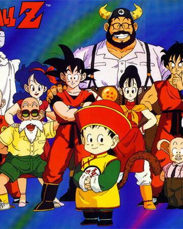 Dragon Ball Z Toonami Wiki Fandom