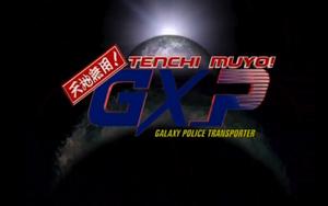 Tenchi GXP title.png