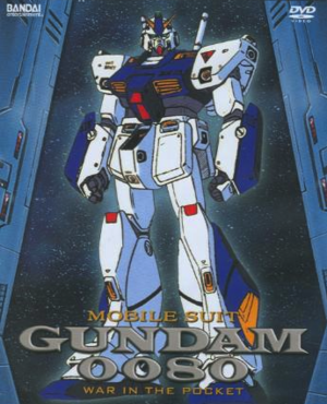 Gundam 0080 DVD.png
