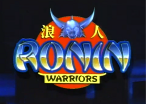 Ronin warriors title.png