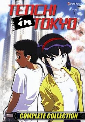 Tenchi in Tokyo DVD.jpg
