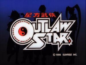 Outlaw star Logo.jpg