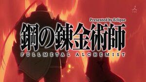 Fullmetal Alchemist Brotherhood title.jpg