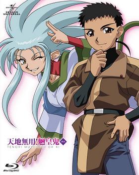 Tenchi Muyo OVA cover.png