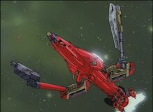 The outlaw star