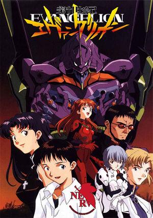 NGE DVD.jpg