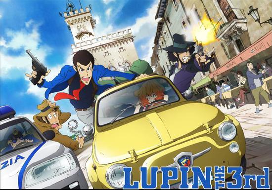 Lupin the Third: The Italian Adventure